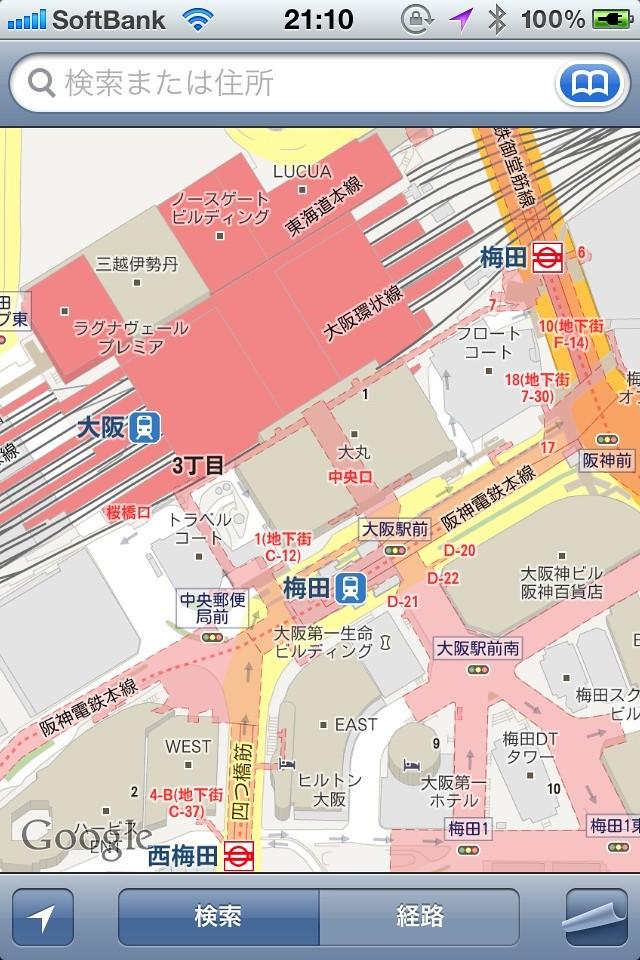 iOS5大阪