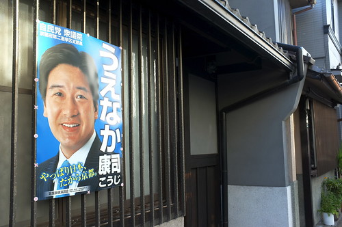 2012夏日大作戰 - 京都 - サンセットインの近くに (16)