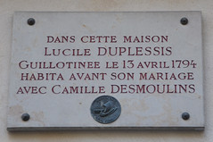 Photo of White plaque № 11571