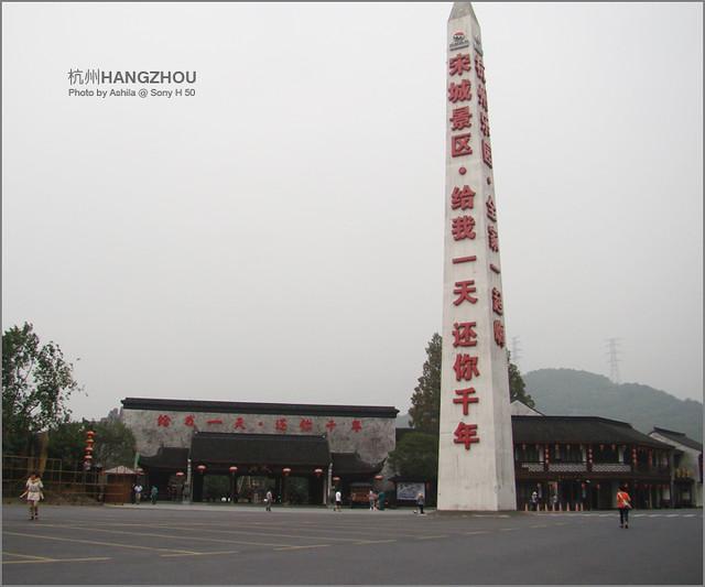 中國行2012_D602