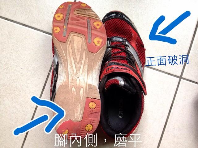 小學生磨鞋樂