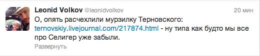 Снимок экрана 2012-09-24 в 14.06.10