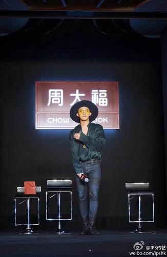GD-ChowTaiFook-FM-Hongkong_Hyunra_23