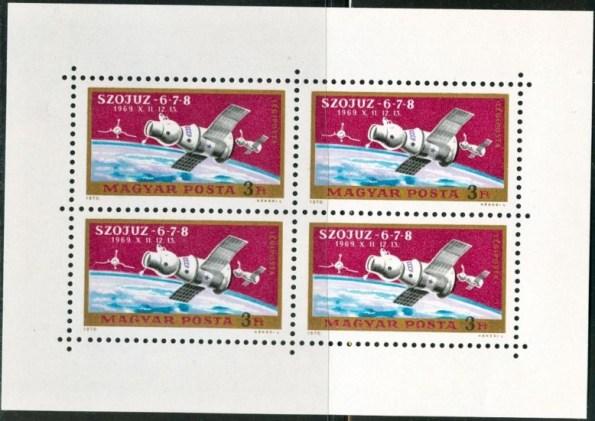 Blok známok Maďarsko 1970, Vesmír - Soyuz 6, 7 a 8