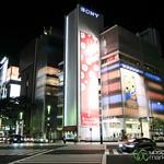 Sony Center at Night - Tokyo, Japan