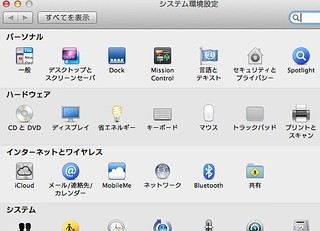 Screenshot 2012-08-13 17.17.43.jpg