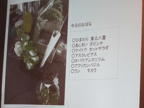 日比谷花壇 フラワーブーケ