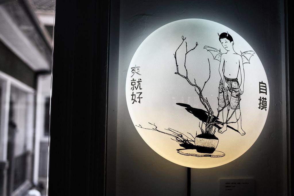 台南 B.B. ART