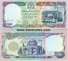 afghanistan-money-2