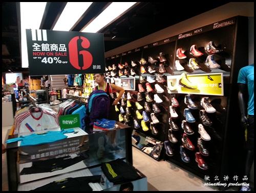Adidas @ Ximending, Taiwan
