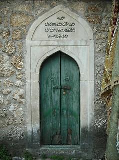 Ottoman door, Mostar