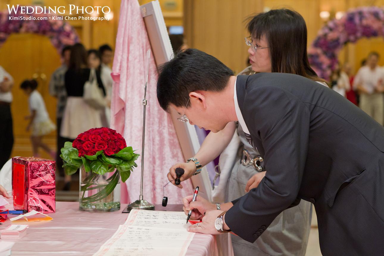 2012.07.22 Wedding-141