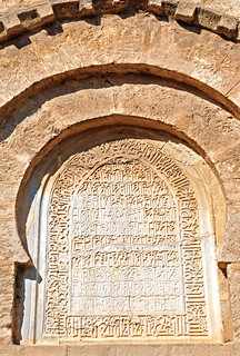 Tunisia-3435 - Islamic Writing