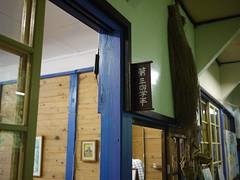 森のピザ工房ルヴォワール20120825_05