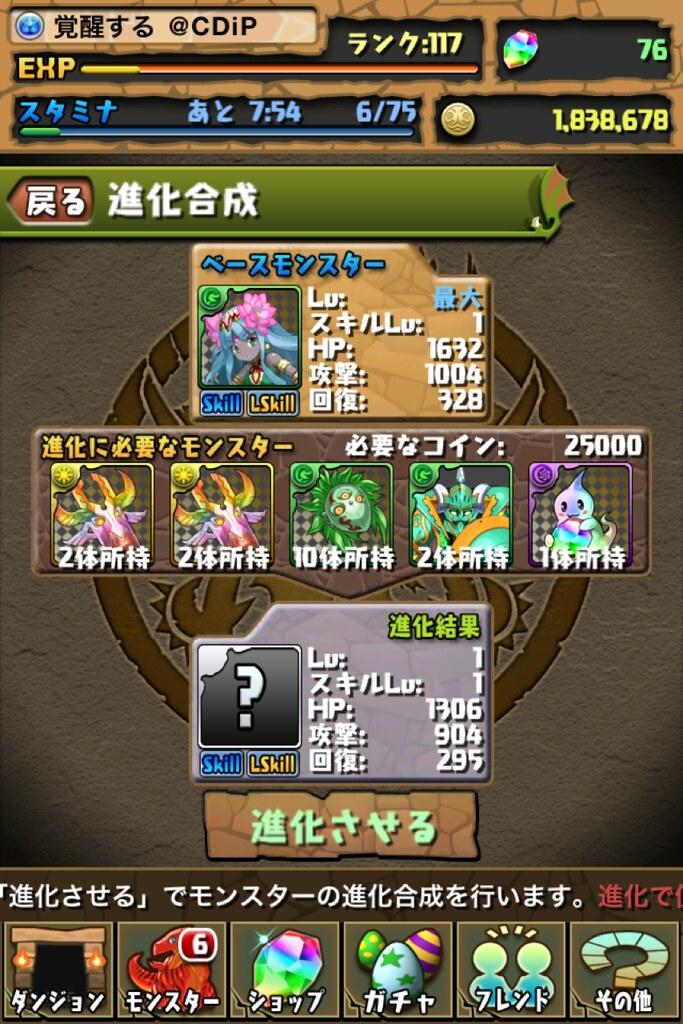 20120831004746