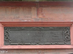 Photo of Bronze plaque № 11376