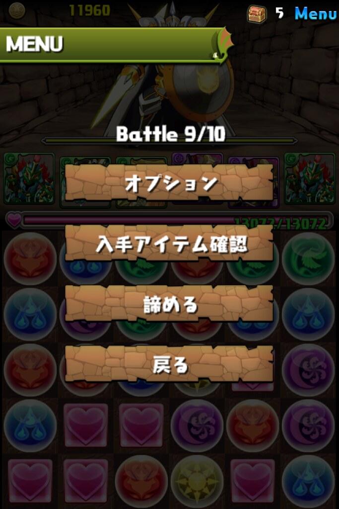 20120904075043