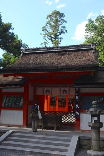 2012夏日大作戰 - 京都 - 吉田神社 (4)