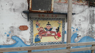 國際志工彩繪漁村