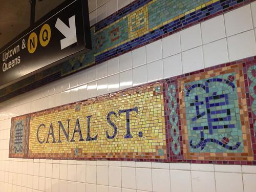 Canal St. Station(中華街最寄り)の駅名表示タイルも、漢字モチーフ。