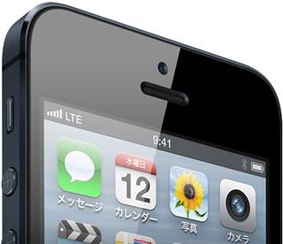 【docomo】iPhone5と日本のLTE環境について【AU】