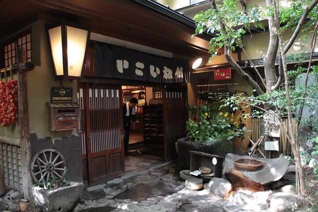hot spring village of Kurokawa 黒川温泉