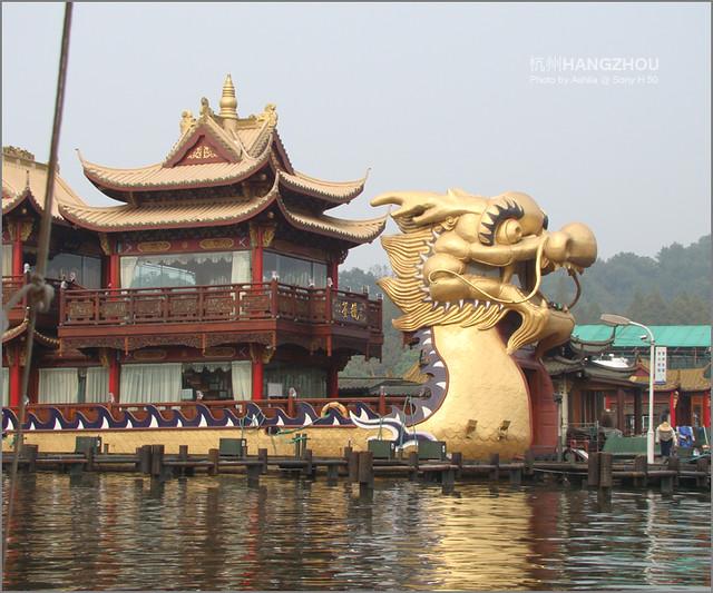 中國行2012_D810