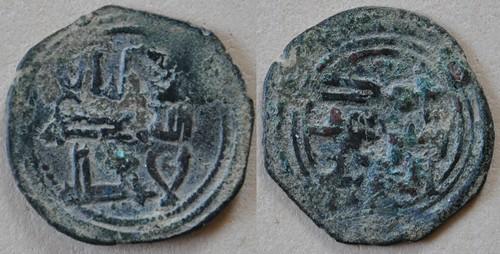 Quelques monnaies musulmanes 8011586778_17a18f4c45