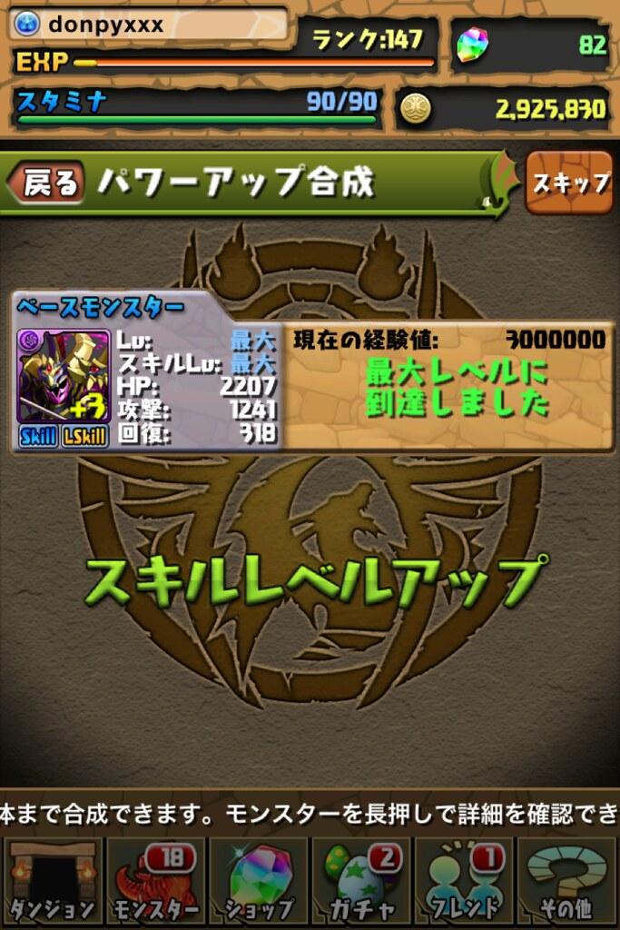 20120919200509