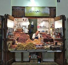 بائع التمر بسوق المباركية بالكويت