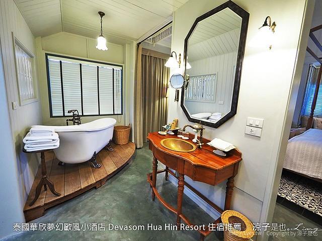 泰國華欣夢幻歐風小酒店 Devasom Hua Hin Resort 住宿推薦 54