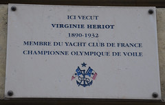 Photo of White plaque № 11108