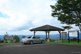 Mt. Kirikabu