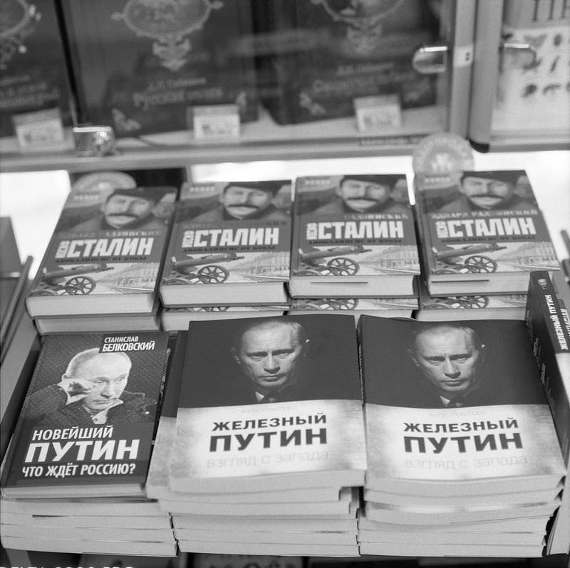 Vladimir Pussy 1