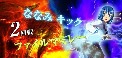 120817(1) - 日本 Windows 7 【非公式】OS娘「窓辺ななみ」被微軟扶為正室,推出官方線上遊戲! (3/9)