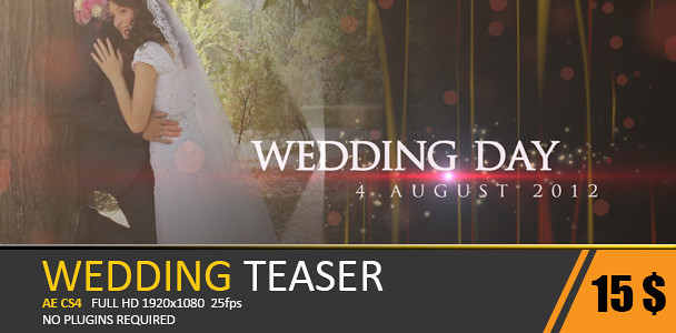 WEDDING TEASER