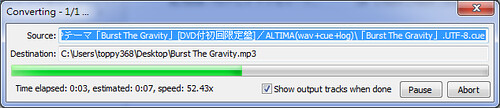 Lame mp3 for 1.1.X 10