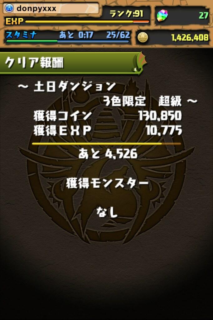 20120818225020