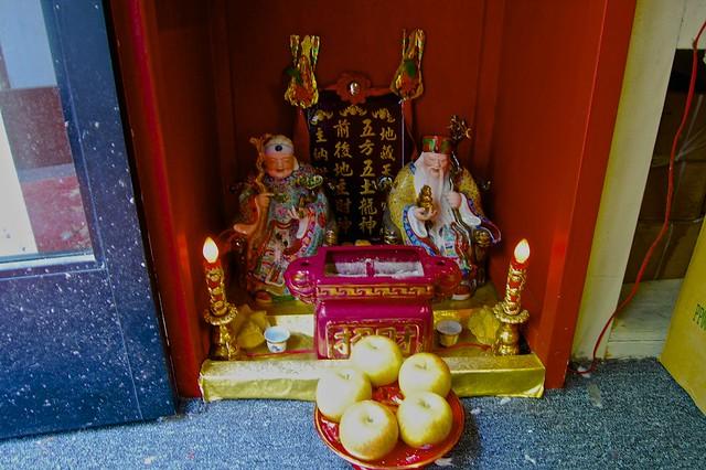 Buddhist Altar Flickr Photo Sharing