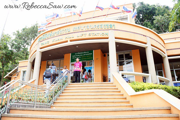 Singora Tram Tour - songkhla thailand- tang kuan hill-001