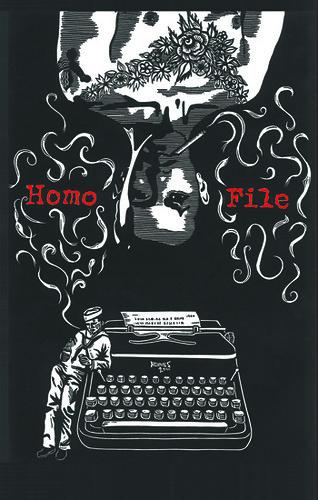 Homo File