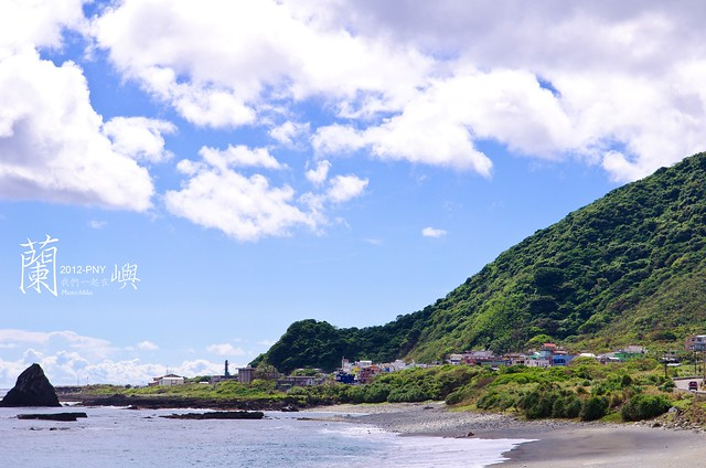 PNY-2012-蘭嶼-070