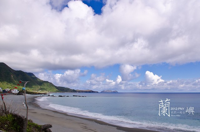 PNY-2012-蘭嶼-071