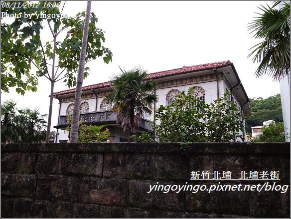 新竹北埔_北埔老街20120811_R0070798