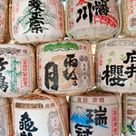 Sake Barrels at Itsukushima Shinto Shrine - Miyajima, Japan