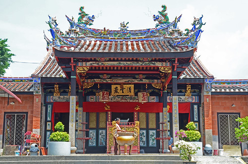 "Snake Temple, Penang from the book ""I confess, I have lived 