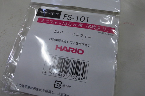 R1103632