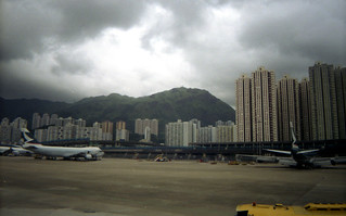 My first ever view of Hong Kong 我的首次香港景