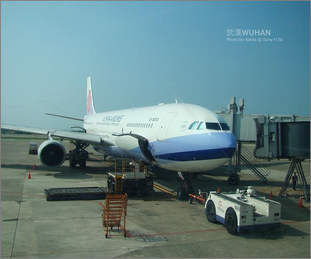 中國行2012_D101