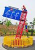 Lego City signboard